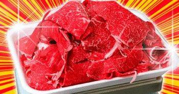 国産牛3kg.jpg